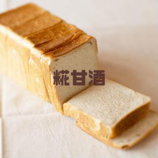 まつえんどんの魚沼名水食パン(糀甘酒)